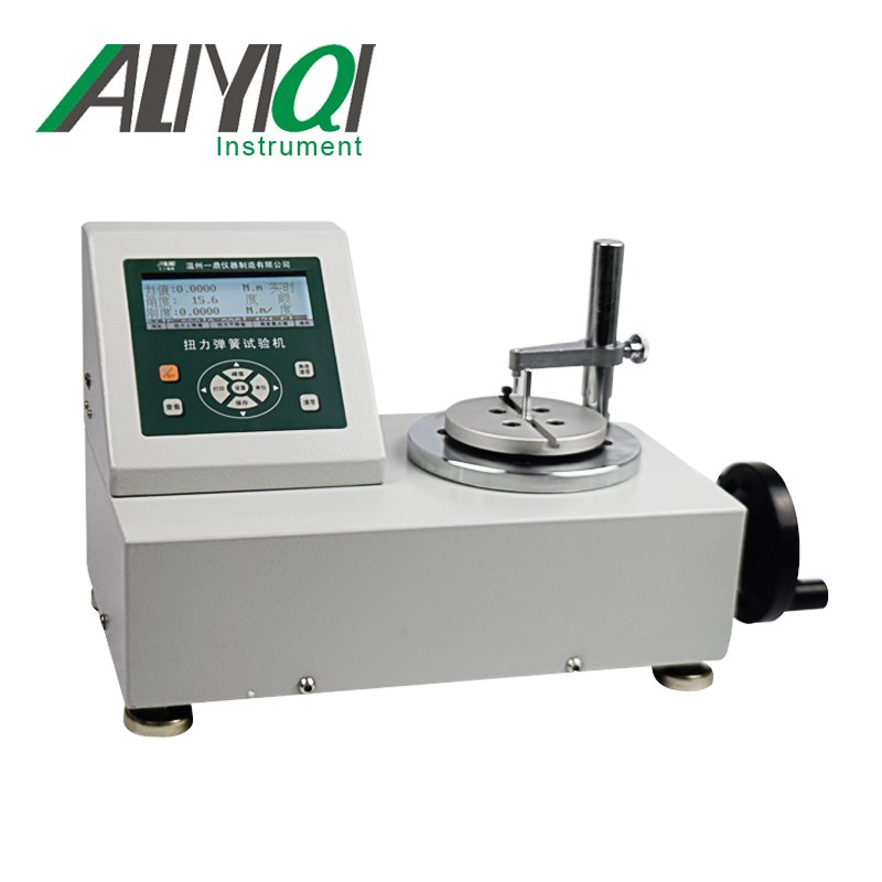 ANH torsion spring testing machine
